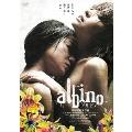 アルビノ[ADM-5113S][DVD] 製品画像