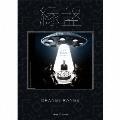 縁盤 [CD+DVD+ムック本]<完全生産限定盤>