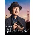 東京センチメンタル Blu-ray BOX
