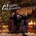 12 ナイツ・オブ・クリスマス
