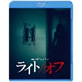 ライト/オフ [Blu-ray Disc+DVD]