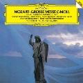 モーツァルト:大ミサ曲ハ短調 [UHQCD]<初回限定盤>