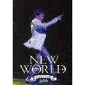 Hiromi Go Concert Tour 2016 NEW WORLD