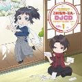 『刀剣乱舞-花丸-』DJCD 安定・清光の『花丸通信』 其の一 [CD+CD-ROM]