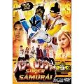パワーレンジャー SUPER SAMURAI VOL.3