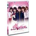 ドラマ「咲-Saki-阿知賀編 episode of side-A」 通常版DVD