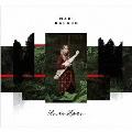森の世界の中で CD