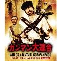 ガンマン大連合 HDマスター版 blu-ray&DVD BOX [Blu-ray+DVD]