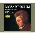 モーツァルト:交響曲全集 Vol.1 [SACD[SHM仕様]]<初回生産限定盤>