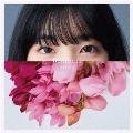 MYNE [CD+DVD]<初回盤>