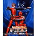 スーパー戦隊 V CINEMA&THE MOVIE 2004-2005