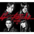 4REAL [CD+2Blu-ray Disc]