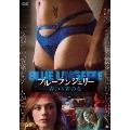 ブルーランジェリー 青い下着の女 DVD