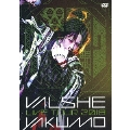 VALSHE LIVE TOUR 2018 YAKUMO