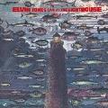 エルヴィン・ジョーンズ・ライヴ・アット・ザ・ライトハウス Vol.2<限定盤>
