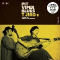 PIT VIPER BLUES<初回限定生産盤>