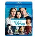 インスタント・ファミリー ~本当の家族見つけました~ [Blu-ray Disc+DVD]