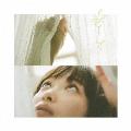 幸せ -EP-<通常盤>