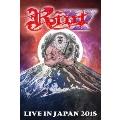 ライヴ・イン・ジャパン2018 [Blu-ray Disc+2CD]<初回限定盤> Blu-ray Disc