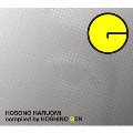 HOSONO HARUOMI compiled by HOSHINO GEN