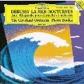ドビュッシー:交響詩≪海≫、夜想曲、バレエ≪遊戯≫ クラリネットと管弦楽のためのラプソディ第1番<生産限定盤>
