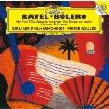 ラヴェル:マ・メール・ロワ、スペイン狂詩曲 ボレロ、海原の小舟、道化師の朝の歌<生産限定盤>