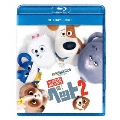 ペット2 [Blu-ray Disc+DVD] Blu-ray Disc