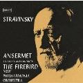 ストラヴィンスキー:火の鳥