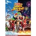 10周年 初 野外ワンマン Welcome to ソナポケスパーランド [Blu-ray Disc+豪華ブックレット]