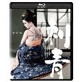 刺青 4K デジタル修復版 [Blu-ray Disc+DVD]