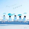 Daydream/紫紺野牡丹<通常盤>