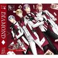 SQ 「CARDS」シリーズ2巻 SolidS「DIAMOND」