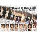 OTODAMA SEA STUDIO 2018 ~J=J Summer Special~