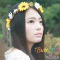 Butterfly [CD+DVD]