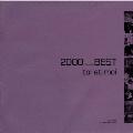 トワ・エ・モワ・ベスト《2000 BEST》