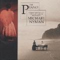 「ピアノ・レッスン」オリジナル・サウンドトラック