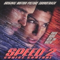 スピード2 オリジナル・サウンドトラック