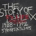 ベスト・ザ・ストーリー・オブ・De-LAX 1988-1992~5イヤーズ×5ライヴズ