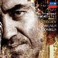 チャイコフスキー: 交響曲第4番、第5番、第6番「悲愴」