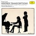 Liszt: Wagner Transcriptions<限定盤>