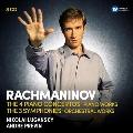 Rachmaninov: Piano Concertos, Symphonies, Orchestral Works<限定盤>