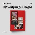 回: Walpurgis Night (My Room Ver.)