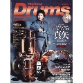 Rhythm & Drums magazine 2014年1月号