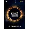 ワーグナー: 楽劇《ワルキューレ》 (舞台祝典劇《ニーベルングの指輪》第1夜)