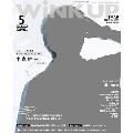 WINK UP 2016年5月号
