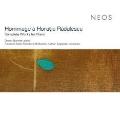 ホラチウ・ラドゥレスク: ピアノ作品全集