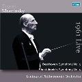 Beethoven: Symphony No.3; Shostakovich: Symphony No.5