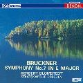UHQCD DENON Classics BEST ブルックナー:交響曲第7番 [UHQCD]
