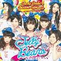 Jelly☆Beans<初回生産限定盤>