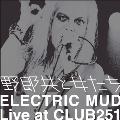 野郎共と女たち ELECTRIC MUD Live at CLUB251